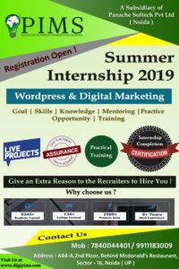 Digital marketing summer internship 2019